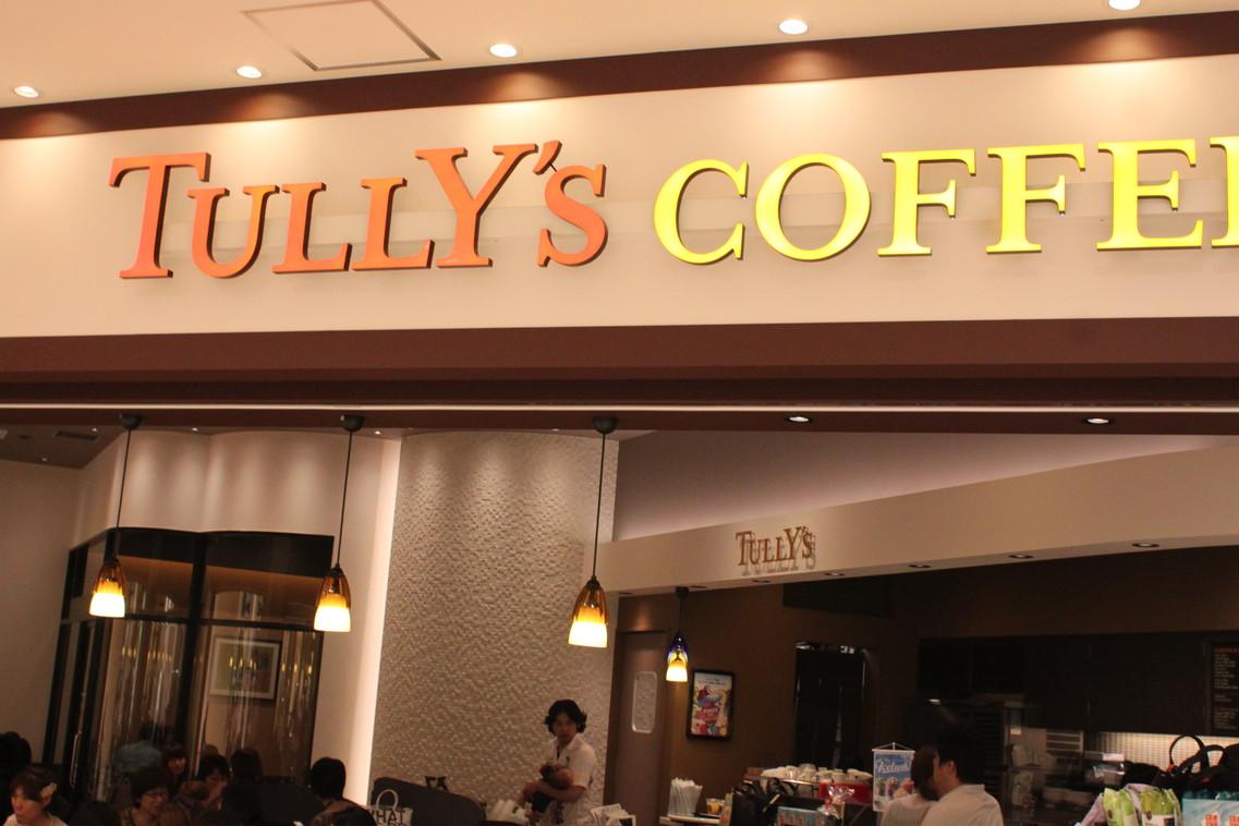 タリーズコーヒー あべのキューズモール店