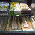 壽堂 - こちらが黄金芋♪何個入りでも対応していただけるようです。