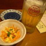 菜酒家FU-KU - お通しのニンジンチャンプルーとオリオン生ビール
