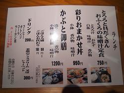 https://tabelog.ssl.k-img.com/restaurant/images/Rvw/8341/8341354.jpg