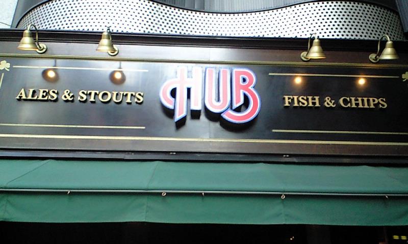 HUB 名古屋栄錦通り店