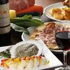 今宵、成田で世界の肉料理とごほうびワインを - 料理写真:鉄板料理を中心とした充実のコースプラン!記念日、歓送迎会、ウェディング二次会、女子会、飲み会に最適。