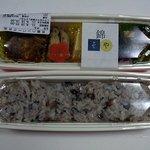 錦そや - 京都は、錦小路通にある、「そや」のお弁当です。