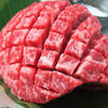 ごえ門 - 料理写真:「芯モモステーキ」 肉厚ジューシー!    赤身の旨みをお楽しみください\1280