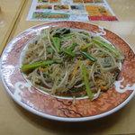 アジア料理・インドカレー ハヌマン - Today's Specialの焼きビーフン