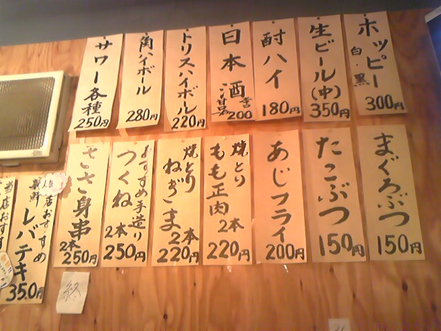 桜商店603