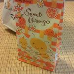 カレルチャペック - オレンジの香りいっぱいの紅茶