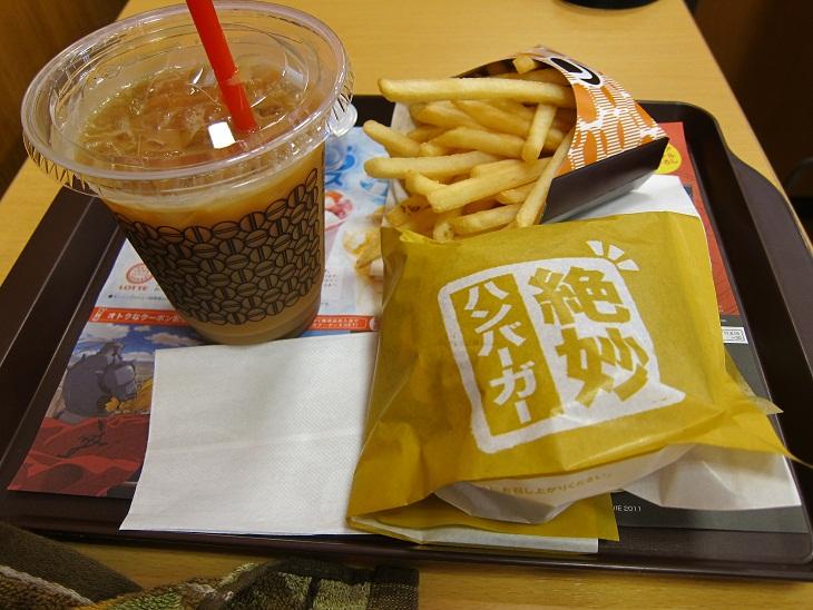 ロッテリア 草津エルティ店