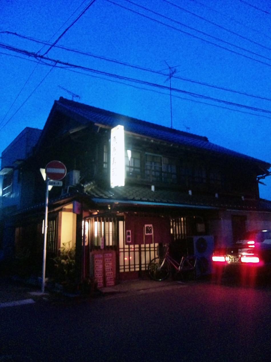 魚恵寿司本店