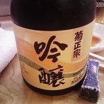 神田笹鮨 - 冷