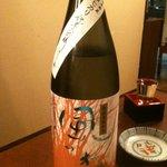 8440141 - 風の森 純米大吟醸