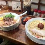 熟成細麺 宝屋 -