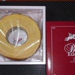 カシュ カシュ - バームクーヘン 1,100円