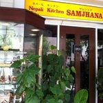 サムジャナ - 皆様のご来店をお待ちしております。