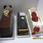 847470 - 高級感のあるケーキの見た目です