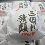 菓子処 中島屋本舗 - 吉野ヶ里そばの三田川
