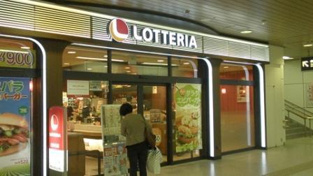 ロッテリア JR札幌店