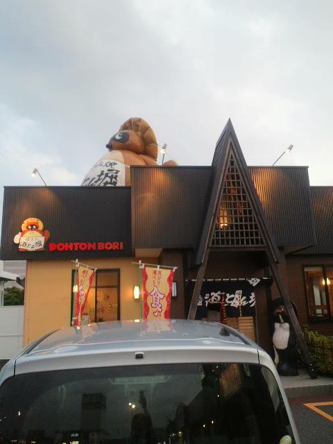 道とん堀 三川店