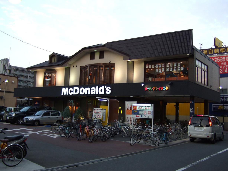 マクドナルド 北巽店