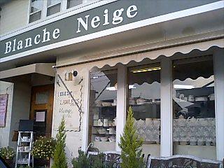 フランス菓子 Blanche Neige