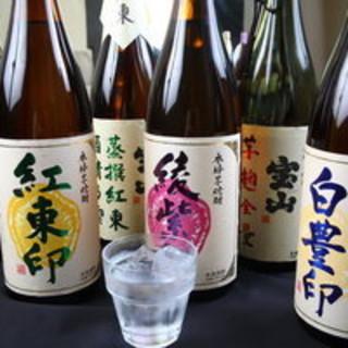 西日本の焼酎が飲みたい方!
