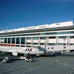 JAL国内線 サクララウンジ 那覇空港 - 那覇空港です。 来たぞ~。 沖縄だ!!