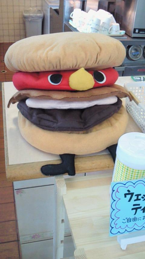 モスバーガー 黒埼パーキングエリア店