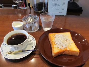 幸田屋珈琲店