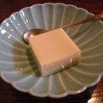 地球屋 - 胡麻豆腐。あららボケボケ~