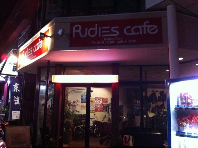 ルーディーズカフェ