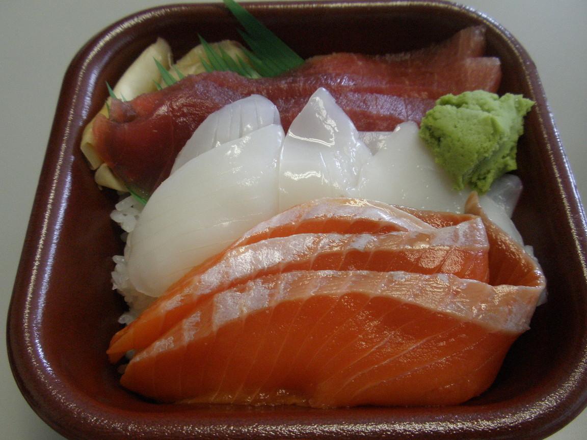 丼の丼丸 目黒 東山店