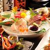 那古野 沢瀉食堂 - 料理写真: