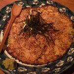 えん - 山芋のお好み焼き