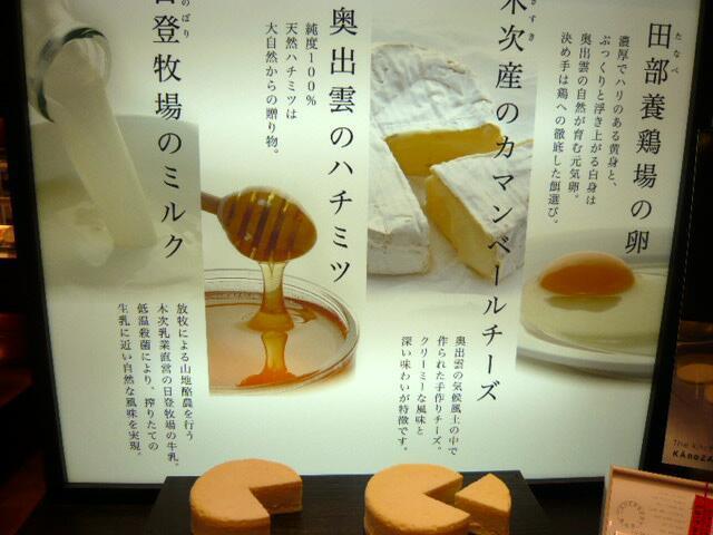 カノザ 壽城店