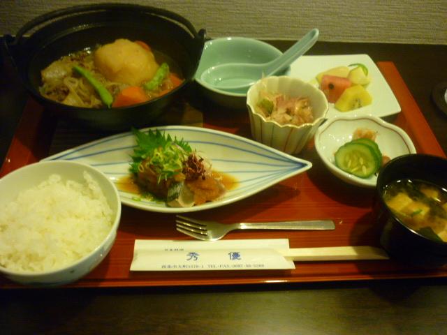 日本料理秀優