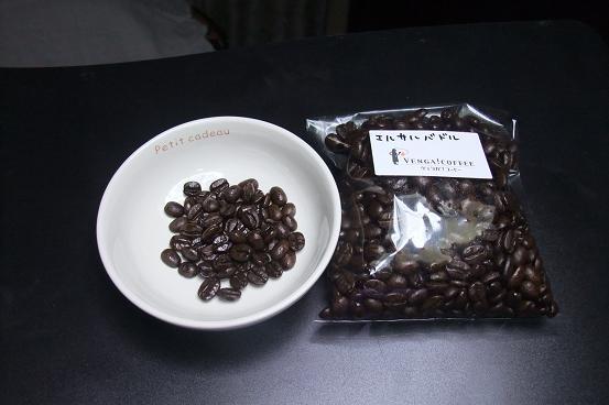 ヴェンガコーヒー