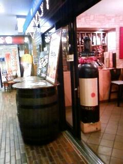 レストランあおしま 青山店