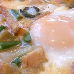 ラ・ベルデ - 半熟卵がトロリ