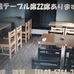 雑賀 - 2階テーブル席22席あります。