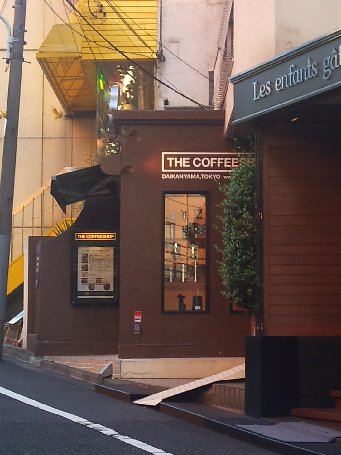 ザ・コーヒーショップ