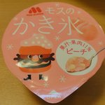 モスバーガー - 料理写真:かき氷(ピーチ)150円
