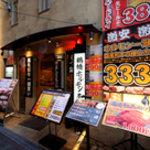 鶴橋ホルモン本舗 - この外観が目印です!