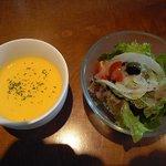 ポップフード - サラダ スープ