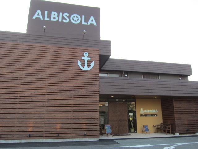 アルビソーラ