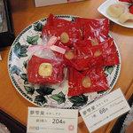 ポエム - 夢雫菓 正規品の商品展示