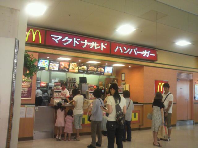 マクドナルド 福山ポートプラザ店
