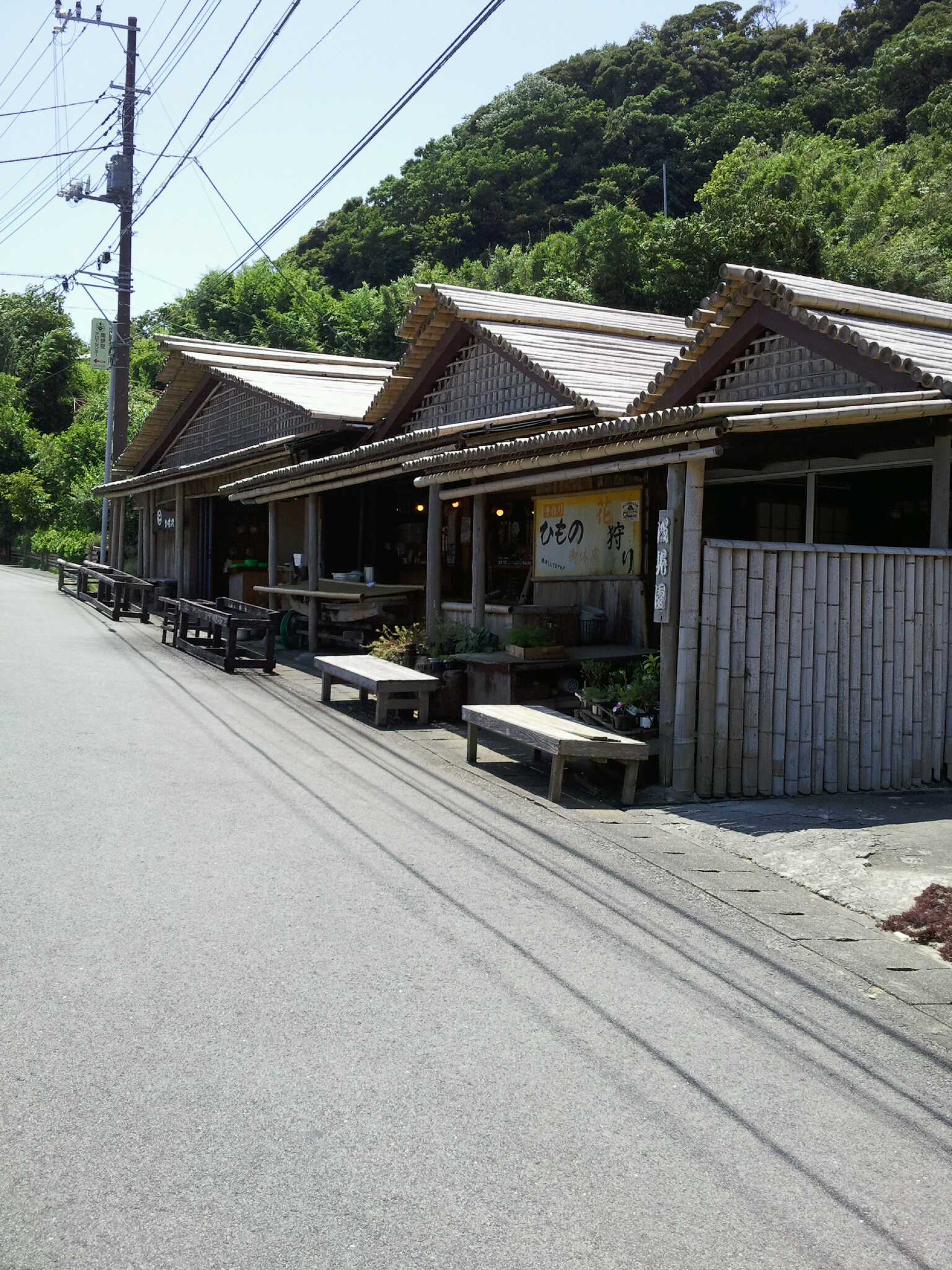 旭洋丸水産