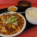 天紅 - 麻婆豆腐定食