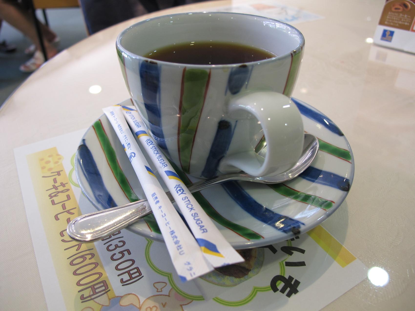 新玉川温泉 喫茶