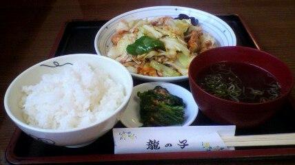 中華菜館龍の子